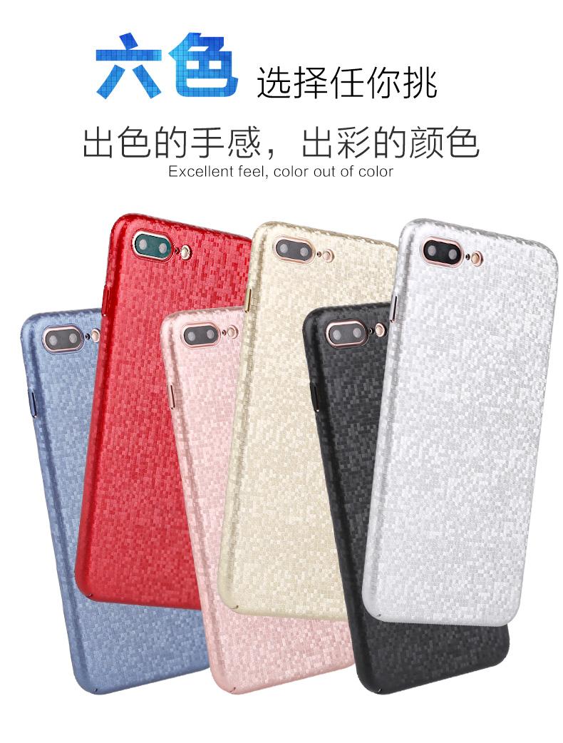 (025-646)เคสมือถือไอโฟน Case iPhone7 Plus/iPhone8 Plus เคสพลาสติกลาย Hologram 3D สีสันสดใส
