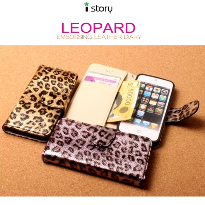 iStory : Leopard Skin Leather Diary Wallet Case Cover for iPhone 5
