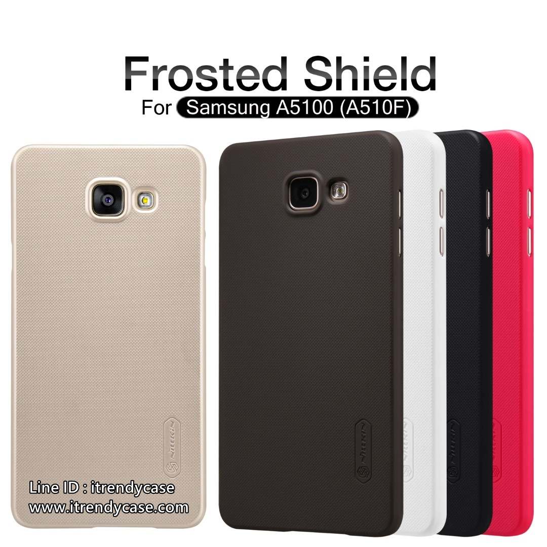 Samsung A5 2016 - เคสหลัง Nillkin Super Frosted Shield แท้