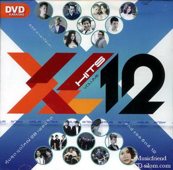 XL Hits ชุด 12 Karaoke DVD