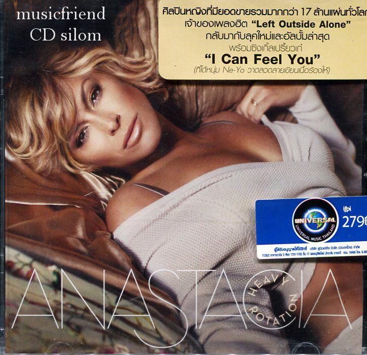 Anastacia Heavy Rotation (2008)