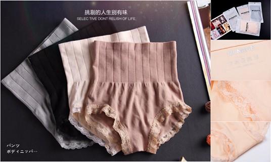 Ud01 กางเกงในเก็บพุง แพคคละสี