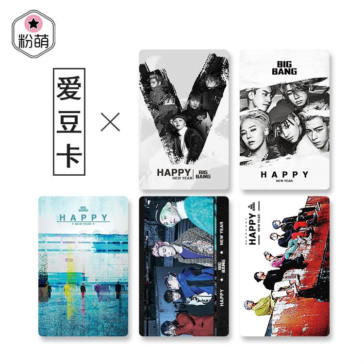 การ์ดพีวีซี BIGBANG MADE FULL (5pc-AD-AD-LH3)