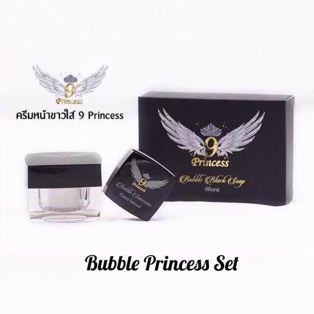 9 Princess Bubble Princess Set เก้าปริ้นเซส บั๊บเบิ้ล ปริ้นเซส เซท หน้าขาวใส ของแท้ ราคาถูก ปลีก/ส่ง โทร 089-778-7338,088-222-4622 เอจ