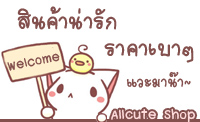 http://www.allcute.net/