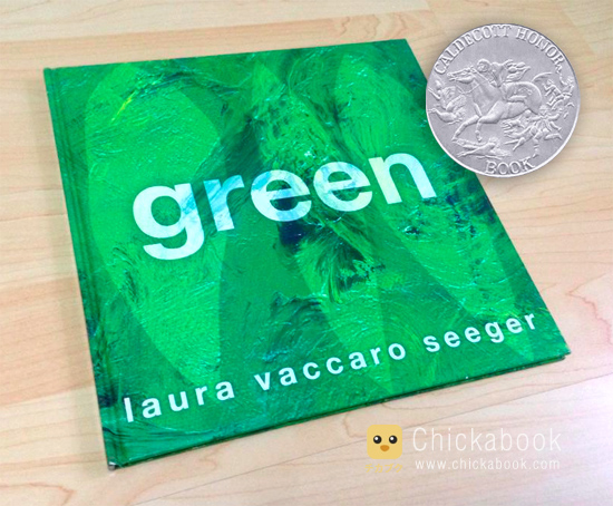 นิทานรางวัล Green by Laura Vaccaro Seeger