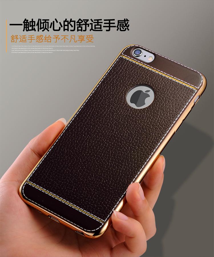 เคสไอโฟน 7 (TPU Case) ลายหนังสีน้ำตาล ขอบทองคลุมรอบเครื่อง
