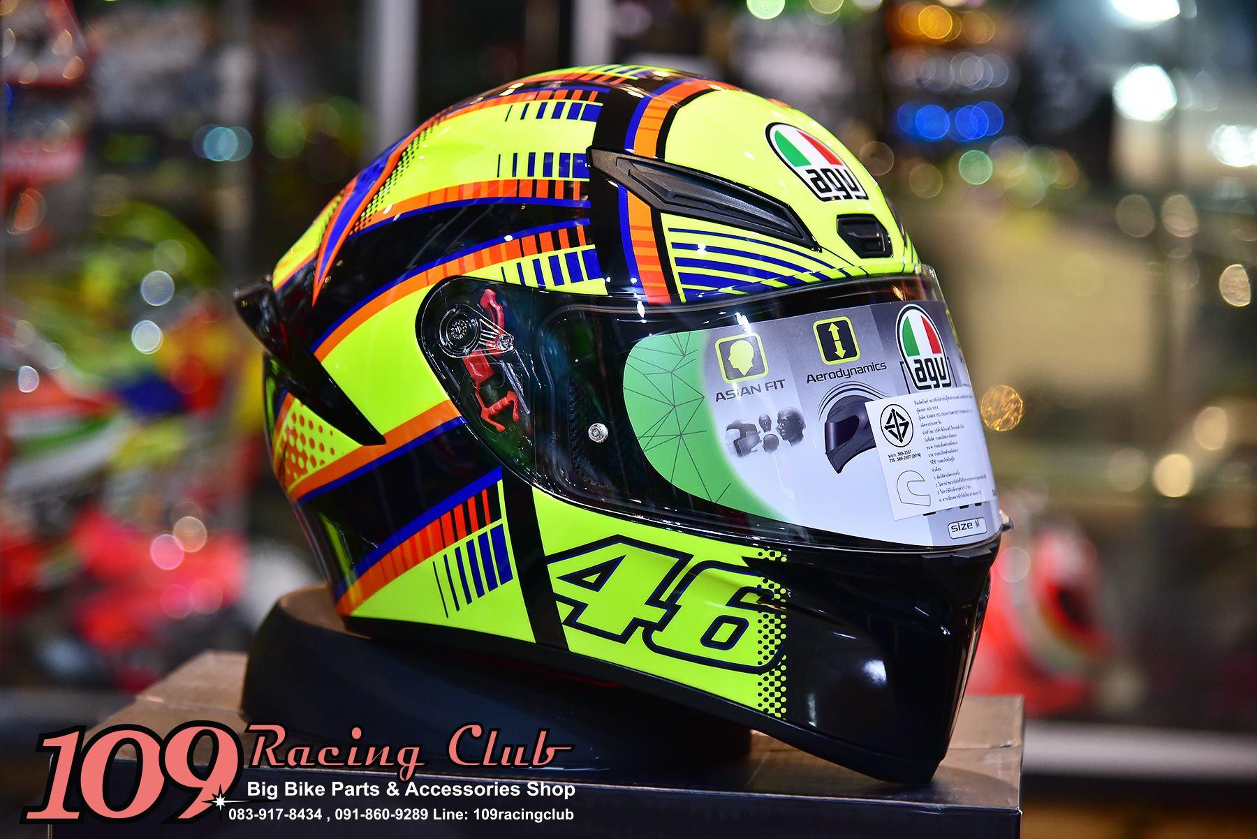 หมวกกันน็อค AGV K1 ลาย Soleluna 2015