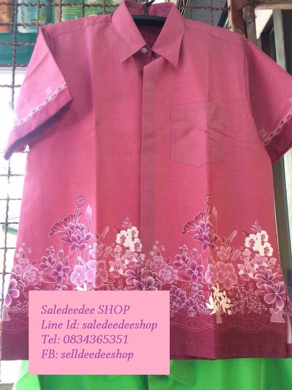 เสื้อทีม เสื้อประจำ หน่วยงาน เสื้อ อบต. เสื้อองค์กร เสื้อรพสต. เสื้อสาธารณสุข เสื้อเทศบาล หรือเสื้อนักเรียนลายไทย ทีสวมใส่ในสถานศึกษา