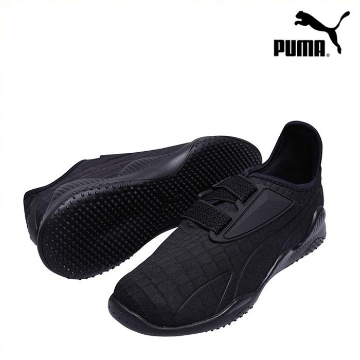 *Pre Order* PUMA Hummer Casual Shoes Most 363391