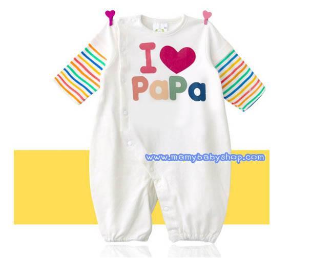 บอดี้สูท i Love Papa