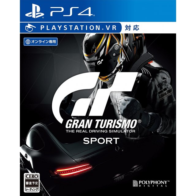PS4 Gran Turismo Sport Collector's Editon (R3)