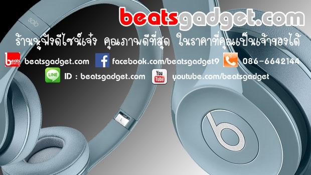 beatsgadget.com