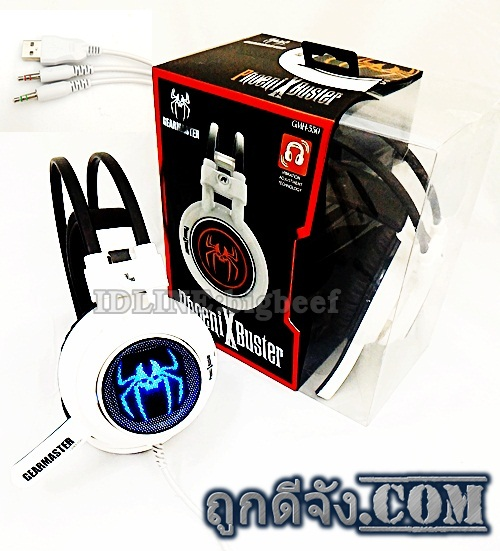 HEADPHONE GEARMASTER GMH-550 PHOENI X BUSTER/WHITE