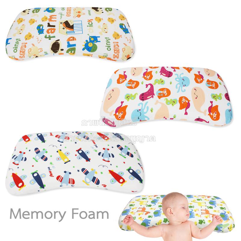 หมอนหัวทุยทรงโค้งอเนกประสงค์ Memory Foam [เด็กอายุ 0-1 ปี]