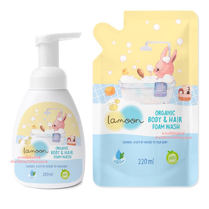 ละมุน โฟมอาบน้ำเด็ก ออร์แกนิค 2in1 Lamoon Organic Body&Hair Foam Wash