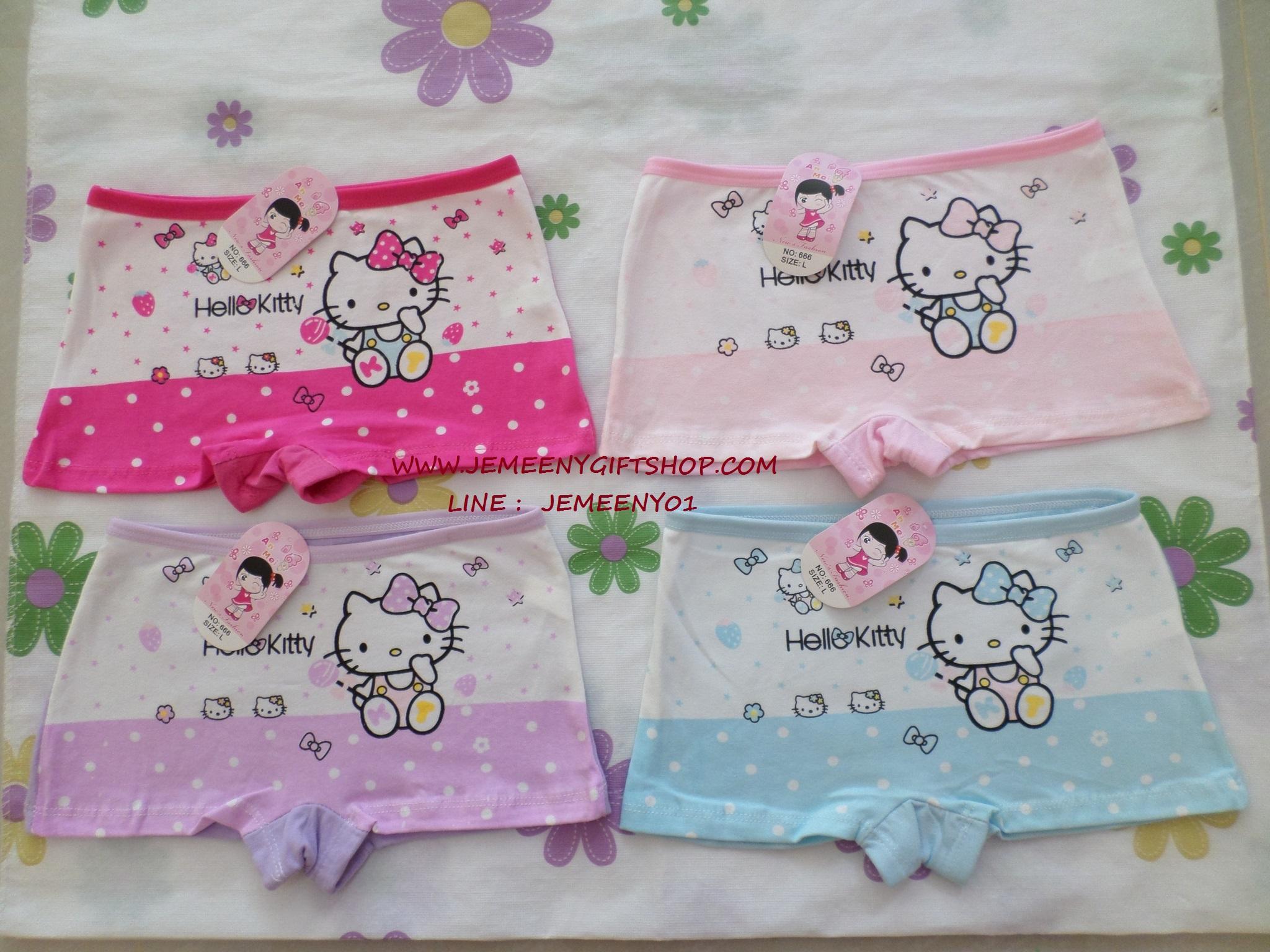 กางเกงชั้นในเด็กแบบขาสั้น ฮัลโหลคิตตี้ Hello kitty#1 size L สำหรับเด็ก 6-8 ขวบ