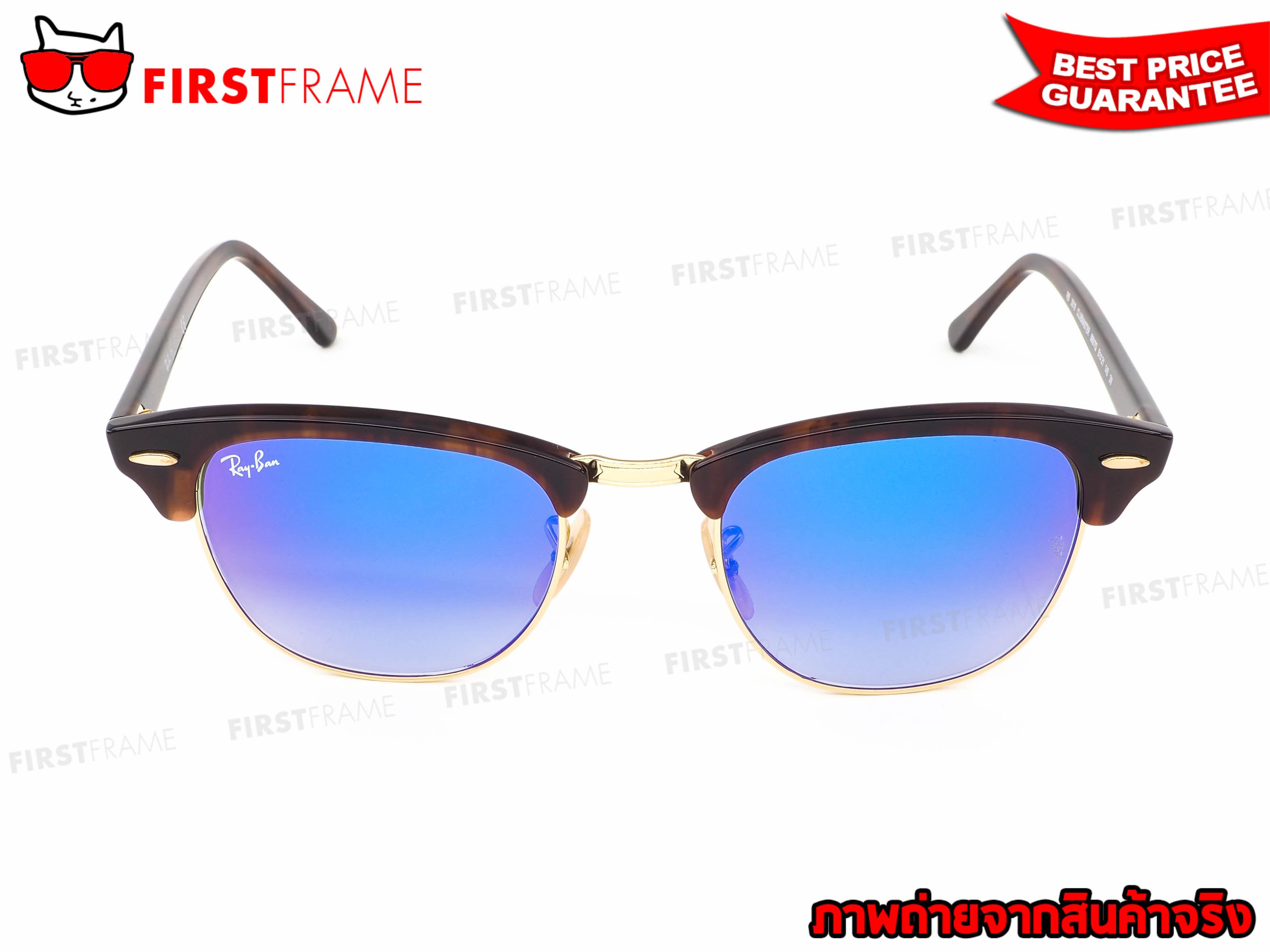 แว่นกันแดด RB3016 990/7Q | CLUBMASTER 2