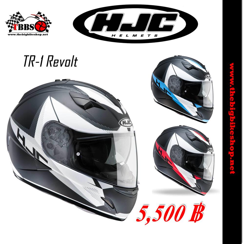 หมวกกันน็อค HJC TR-1 Revolt