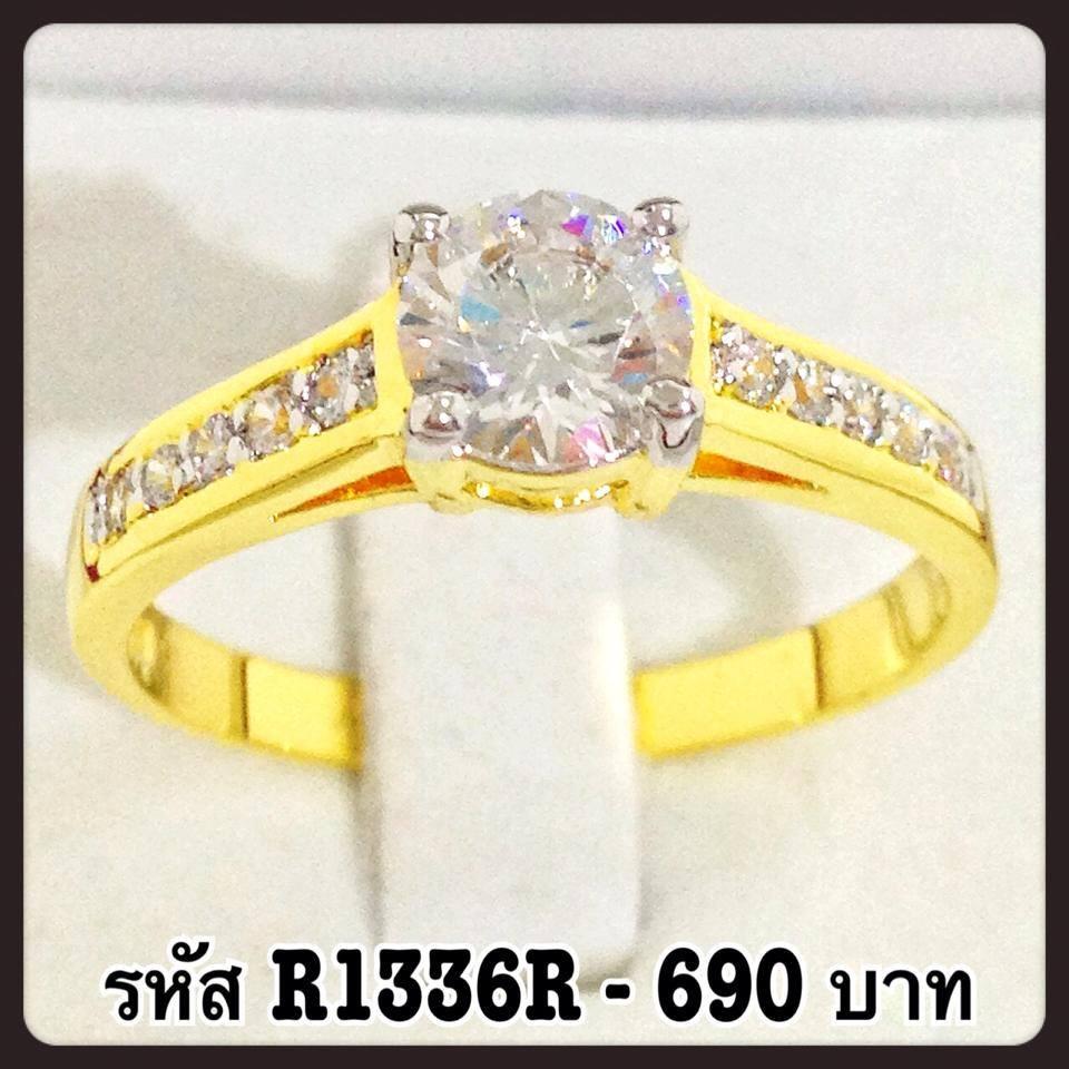 แหวนเพชร CZ รหัส R1336R size 62