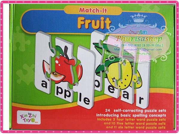"""จิ๊กซอว์""""Match-It Fruit""""( สอนคำศัพท์ผลไม้)"""