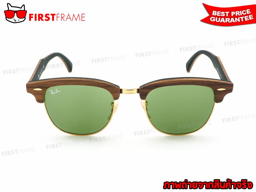 แว่นกันแดด RayBan RB3016M 1182/4E CLUBMASTER WOOD2