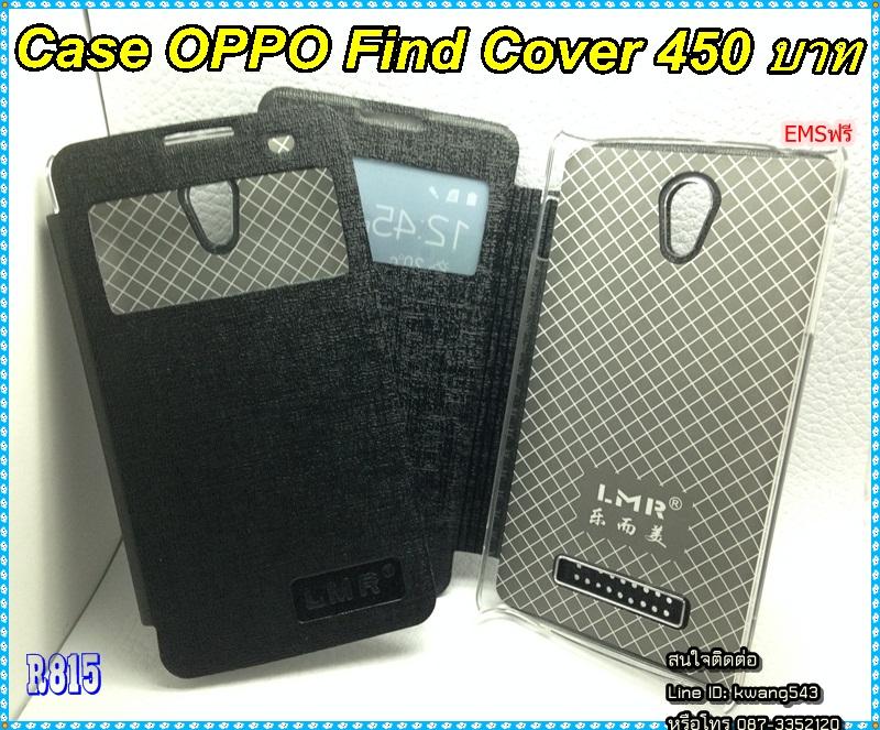Case oppo Fine Cover R815 โชวเบอร์ ดำ
