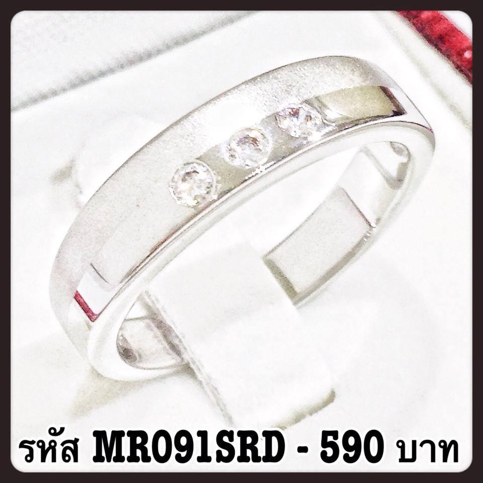 แหวนเพชร CZ รหัส MR091SRD size 53