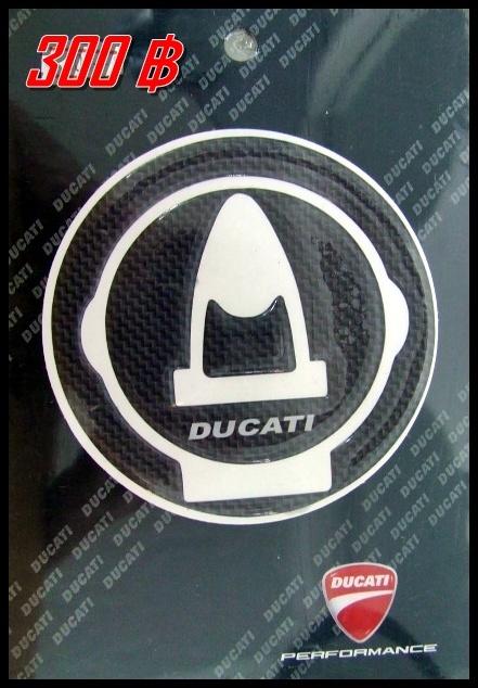 สติกเกอร์ฝาถัง Ducati (Naked)