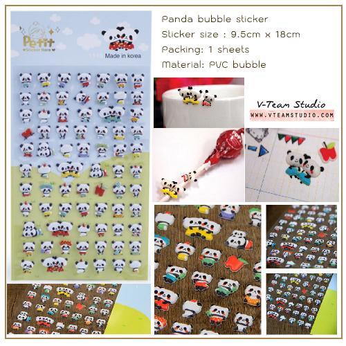 สติ๊กเกอร์ชุด : Panda bubble sticker