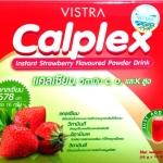 Vistra Calplex Instant Powder Drink 10 Sachets