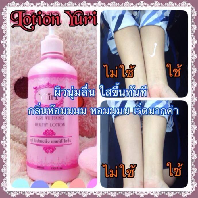 Yuri Whitening Healthy lotion (โลชั่น ยูริ)
