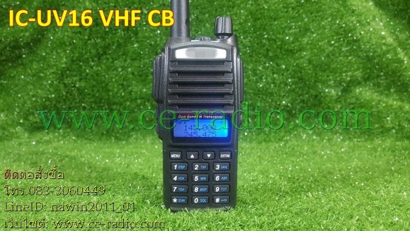 IC-UV16 สีดำ วิทยุสื่อสารเครื่องดำ 2 ความถี่ VHF/CB 136-174/240-260 MHz.