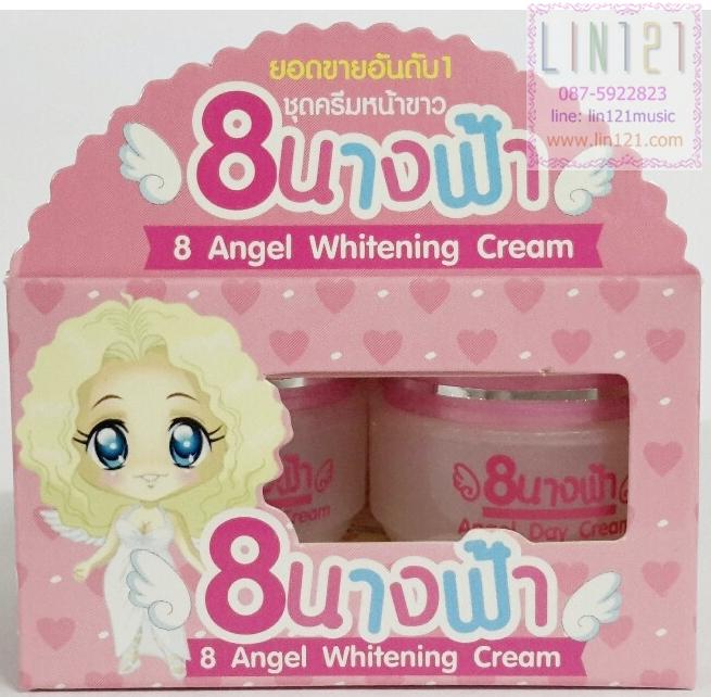 ชุดครีมหน้าขาว 8 นางฟ้า 8 Angel Whitening Cream ขาวไว ผิวหน้าออร่า