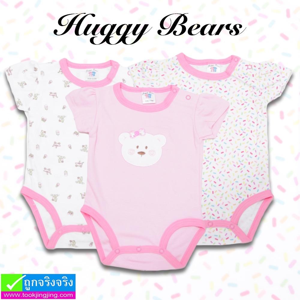 ชุด เด็กอ่อน Huggy Bears หมีผูกโบ เซ็ท 3 ตัว ราคา 210 บาท ปกติ 630 บาท
