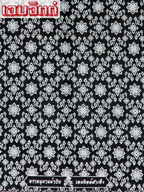 ผ้าลายไทย LT0097_bw ขาวดำ