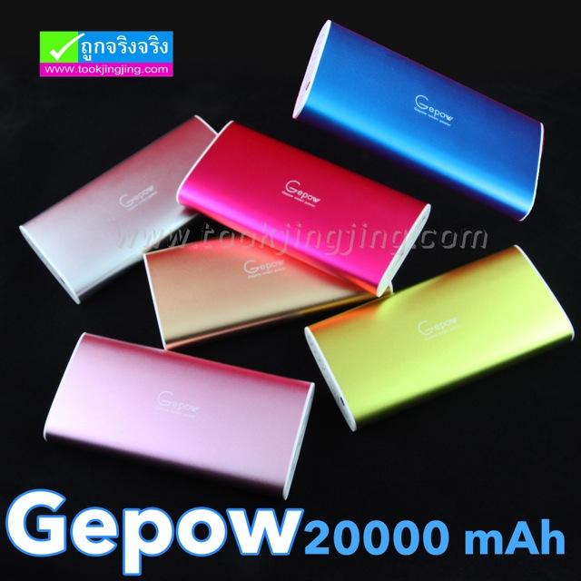 แบตสำรอง Gepow GE-166 Smart Power bank 20000 mAh