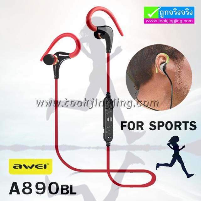 หูฟัง บลูทูธ AWEI A890BL Wireless Smart Sports Stereo ราคา 580 บาท ปกติ 1450 บาท