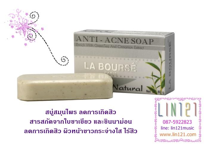 สบู่สมุนไพรลดการเกิดสิว ANTI-ACNE SOAP Enrich with Green Tea & Cinnamon Extract Formula Natural