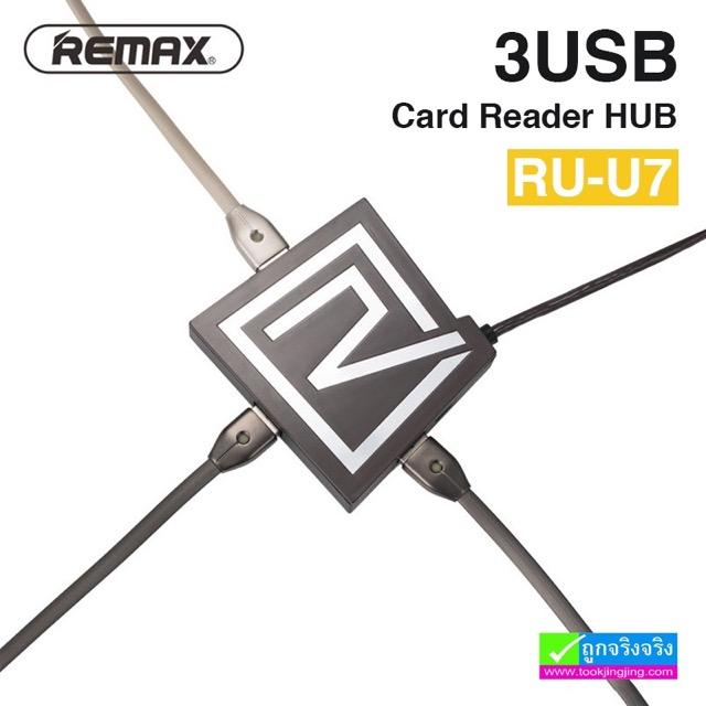 ที่ชาร์จ Remax 3 USB & Card Reader HUB RU-U7 ราคา 290 บาท ปกติ 710 บาท