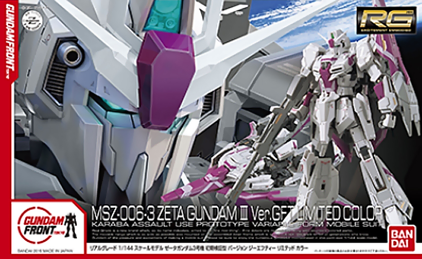RG 1/144 MSZ-006-3 Zeta Gundam Unit 3 GFT Limited Color Ver.