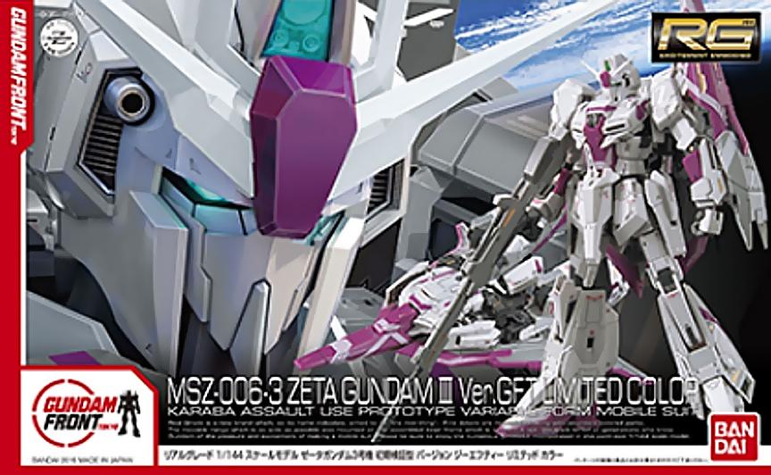 RG 1/144 MSZ-006-3 Zeta Gundam Unit 3 GFT Limited Color Ver.