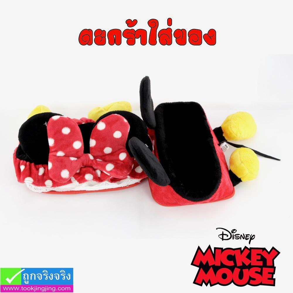 ตะกร้าวางของ Mickey Mouse V2 ลิขสิทธิ์แท้ ราคา 190 บาท