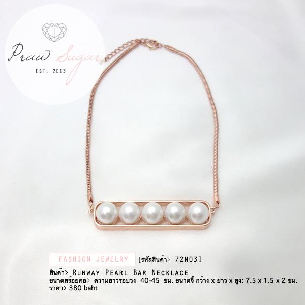 Runway Pearl Bar Necklace