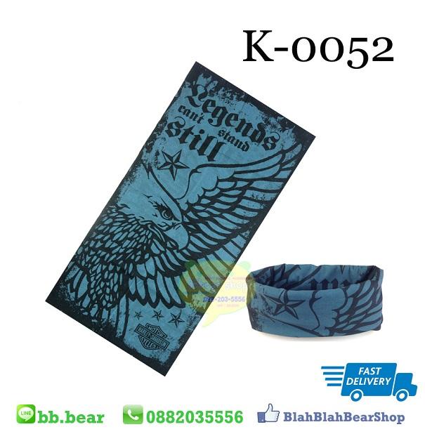 ผ้าบัฟ - K0052