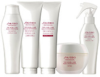 Set Shiseido Aqua Intensive ชุดเซ็ทสำหรับผมเสียมากจากการทำสี ดัด ยืด จากเคมี เปลี่ยนผมเสียให้เป็นผมสวยจากญี่ปุ่นค่ะ(จากราคาปกติ 3,230บาทลดเหลือ 3,100 บาท)