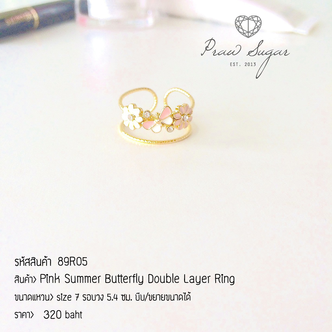 Pink Summer Butterfly Double Layer Ring