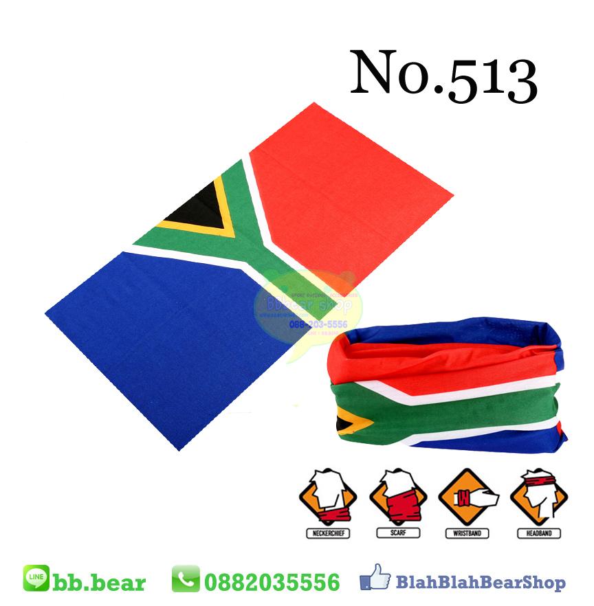 ผ้าบัฟ - No.513