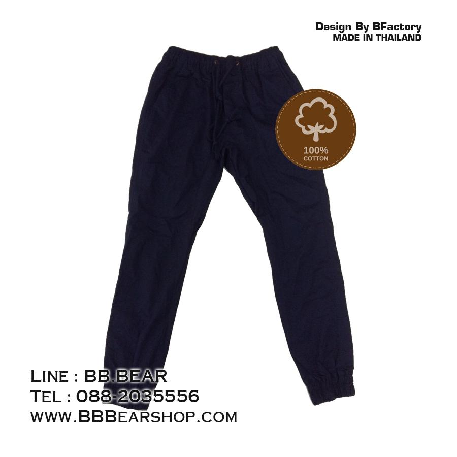 กางเกงขายาว กางเกงขาจั๊ม Jogger Pants (สีกรมท่า)