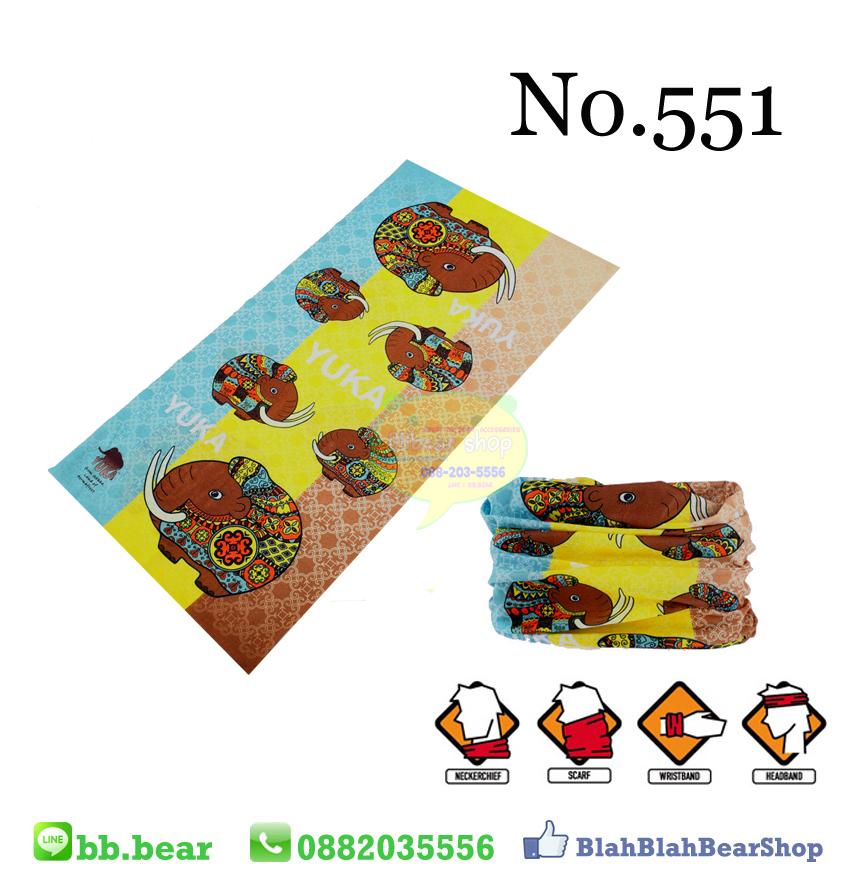 ผ้าบัฟ - No.551
